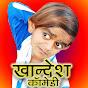 Khandesh Comedy