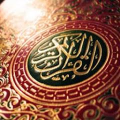 World of Quran