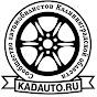 Сообщество автомобилистов Калининградской области