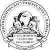 University of Economics - Varna, Bulgaria