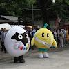 【VIDEO】福島県会津美里町