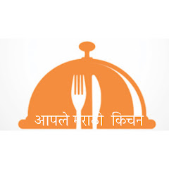 aaple marathi kitchen