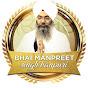 Bhai Manpreet Singh