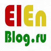 www.ElEnBlog.ru -блог об электронике