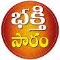 Sree Sannidhi