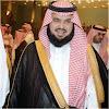 نايف بن ممدوح بن عبدالعزيز آل سعود