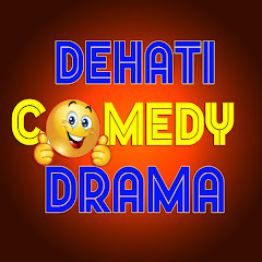 Dehati Comedy Drama