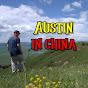Austin In China