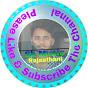 SK Music Rajasthani