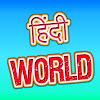 Hindi World
