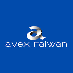 愛貝克思 avex taiwan