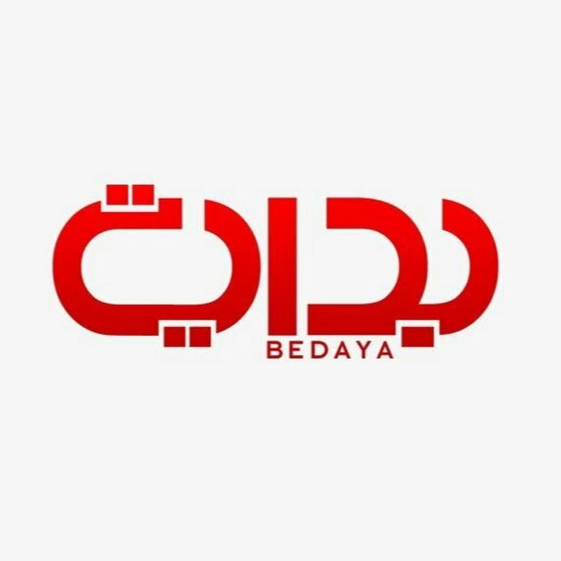 Bedaya tv l قناة بداية الفضائية