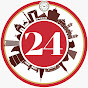 24 HORAS. El Diario sin