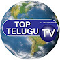Top Telugu TV
