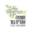Gezer Region