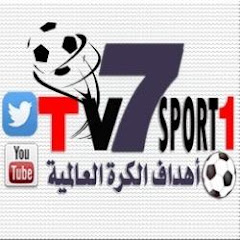 TV7SPORT1