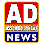 AD Entertainment & News