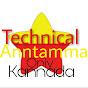 Technical Annthamma