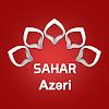 Sahar Azeri