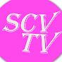 SCV TV
