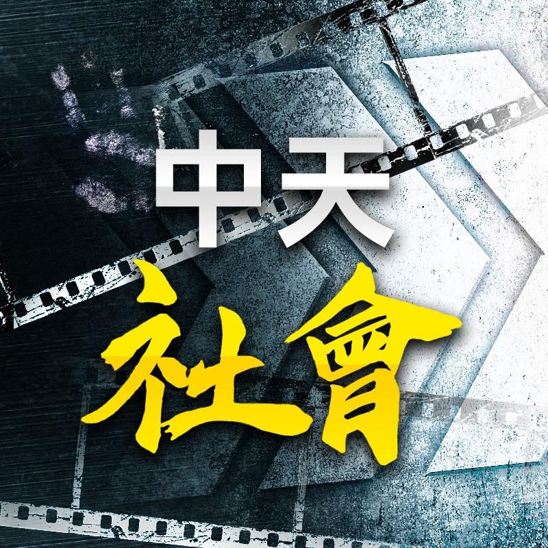 台灣大搜索官方頻道
