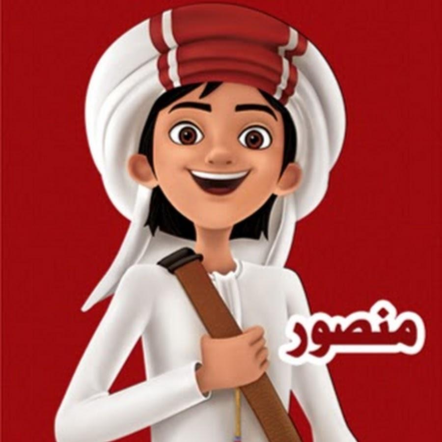 منصور حماره القايله