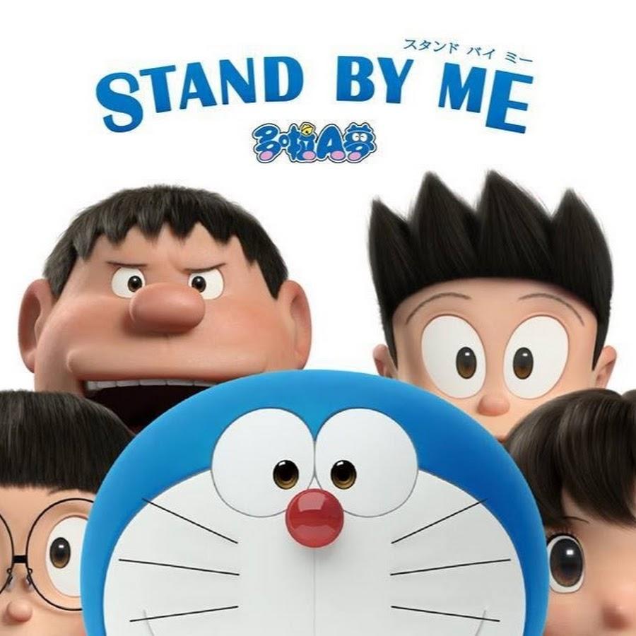Doraemon Nobita Kun