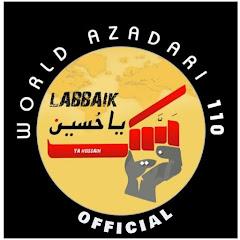 World Azadari110