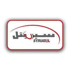 Syriatel Channel