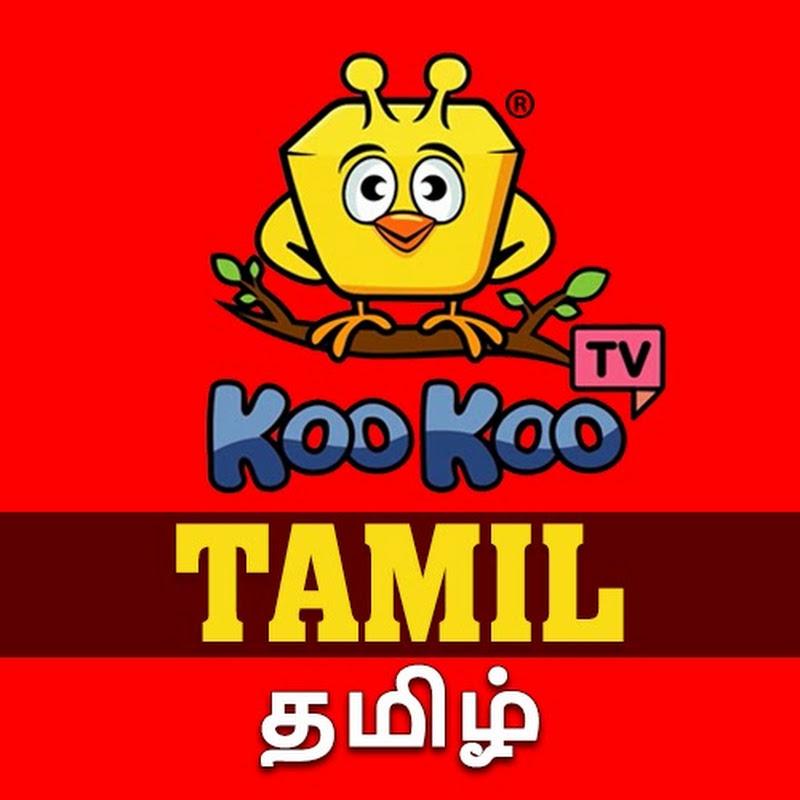 Koo Koo TV - Tamil