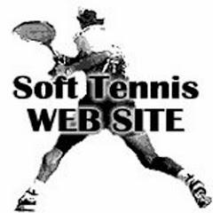Soft Tennis On-Tube