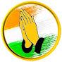 नमस्कार Bharat