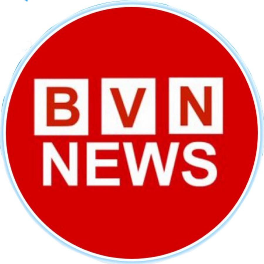 Viral News Today Home: Bangla Viral News