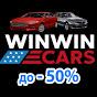 Winwincars Авто Из Сша