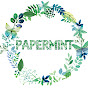 Papermint Crafts (papermint-crafts)
