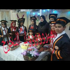 مدرسة أجيال المستقبل الابتدائية الاهلية