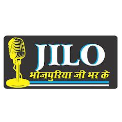 Jilo Bhojpuriya
