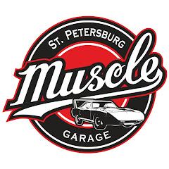 musclegaragespb