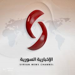 syria alikhbaria