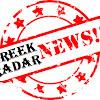 GreekRadar