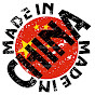 Хлам из Китая