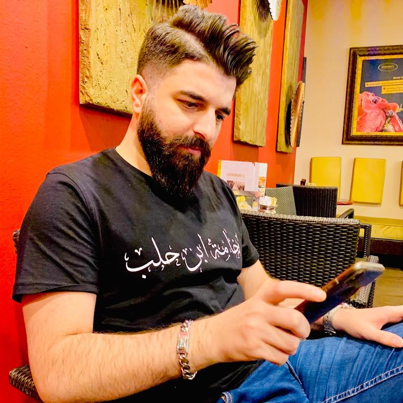 Adam Kadoura  آدم كادورة