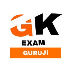 GK Exam Guruji