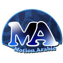 أحمد طليس الخطاط