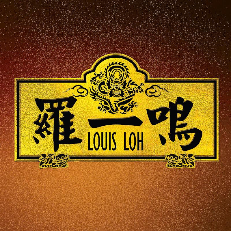 Louis Loh 羅一鳴