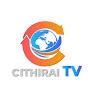 Siththirai Tv