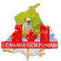 Canada Vich Punjabi