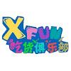 XFunChina吃货俱乐部