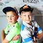 Justin & Luca