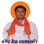 Dkc ka comedy fanda